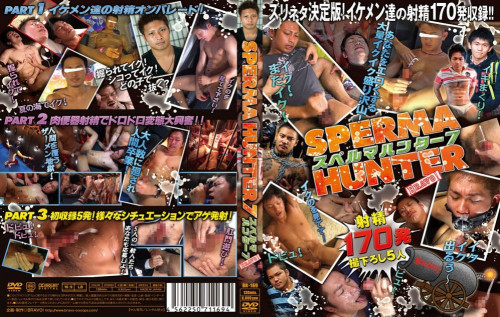 Sperma Hunter vol 7 Asian Gays