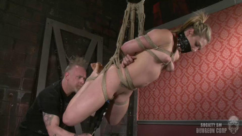 Excellence In Obedience BDSM