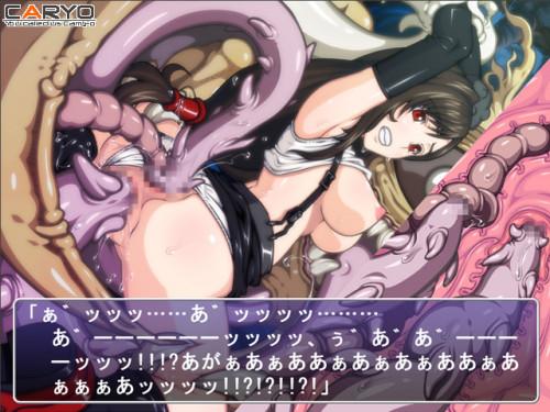 Tifa Lv-X Hentai Games