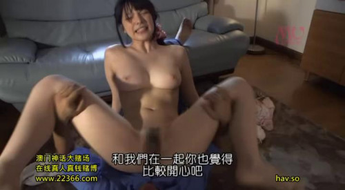 DOWNLOAD from FILESMONSTER: full length films One week Uehara Ai of the tragedy husband absence of the Young Wife that Anal continued