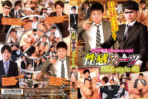 Sexy Suits Biz-style vol.2 Asian Gays