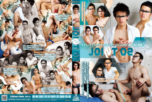 Joint 02 - Gay Love HD Asian Gays