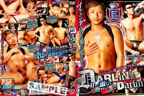 Darlin' x Darlin' Asian Gays