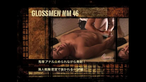 Glossmen nm046 Asian Gays