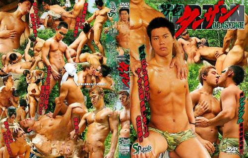 Queer Tarzan Asian Gays