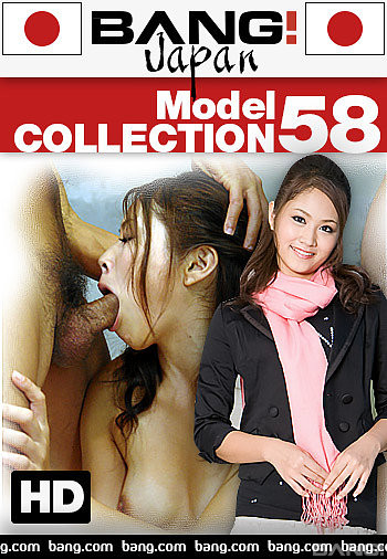 Model Collection vol 58