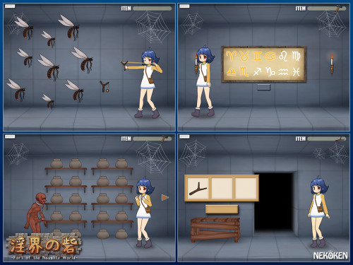 Fort of the Naughty World / 淫界の砦 (2015) Hentai games