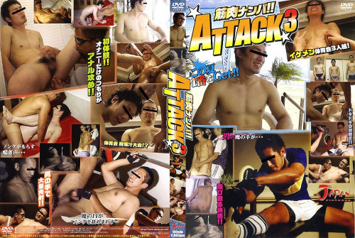 Attack vol.3 Asian Gays