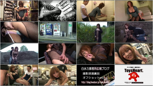 DOWNLOAD from FILESMONSTER: transsexual Japanese Shemale Shame in Public Asians LadyBoys