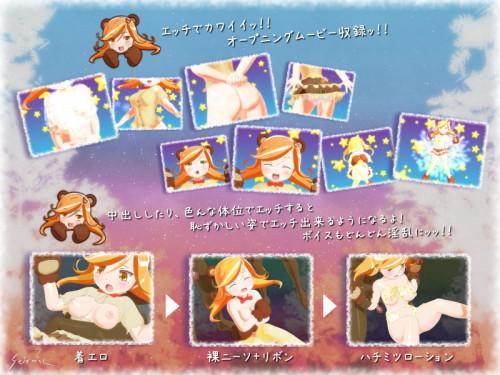 [3D Flash] くま☆マギ 3D Porno