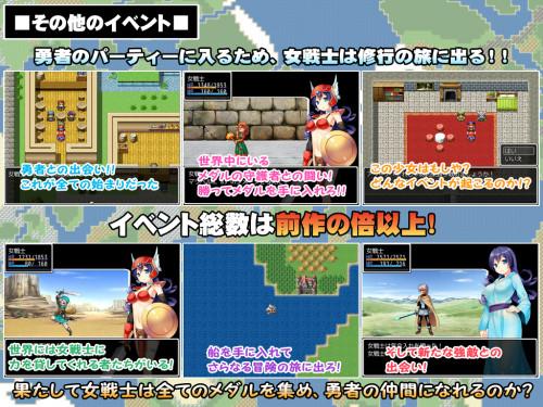 Drapoi Quest II Ver.1.03 Hentai games