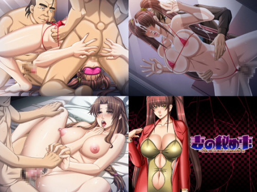 [H-GAME] 妻の秘め事~お笑い芸人に寝取られた豊乳新妻 紫 Anime and Hentai