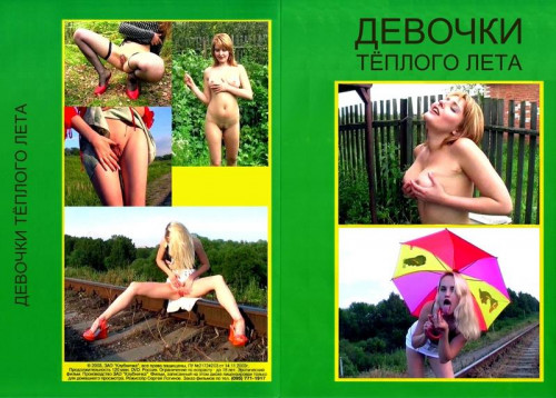 DOWNLOAD from FILESMONSTER: russian Girls Of The Warm Summer