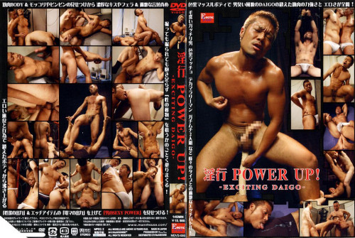 Lusty Power Up! - Exciting Daigo - Best Gays HD Asian Gays