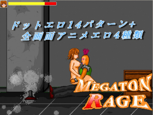 Megaton - Rage Hentai Games