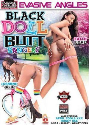Black Doll Butt Bangers (2014) Ebony
