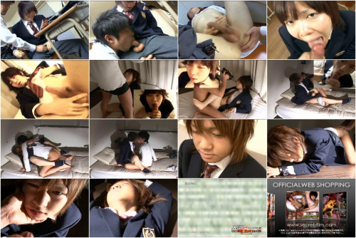Boy Students Training White Paper - How to Make a Student My Slave Asian Gays