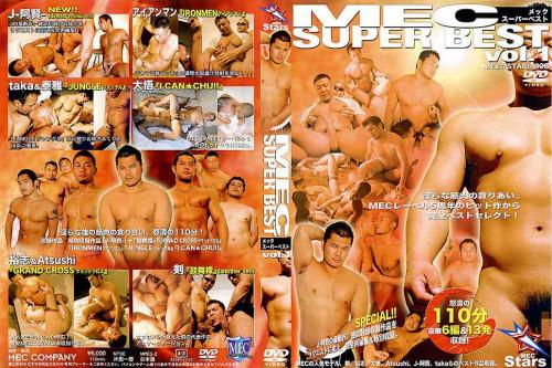 MEC Stars 008 - MEC Super Best 1 Gay Asian