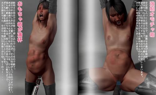 超過激!○学生強制妊娠写真集「リトルバルーン-真央1○才-」 3D Porno