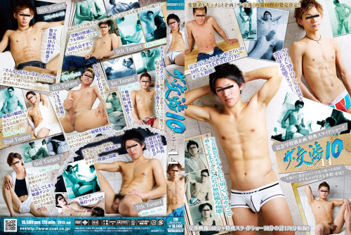 The Bargaining 10 - The Series 14 (Disc 1) Asian Gays