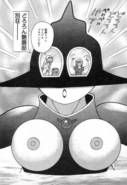 Nagai Gou's Arts Vol. 20 Comics