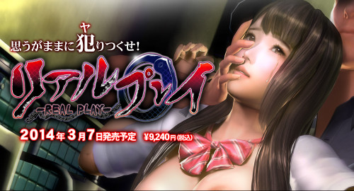 Other World Hentai Game Porn games