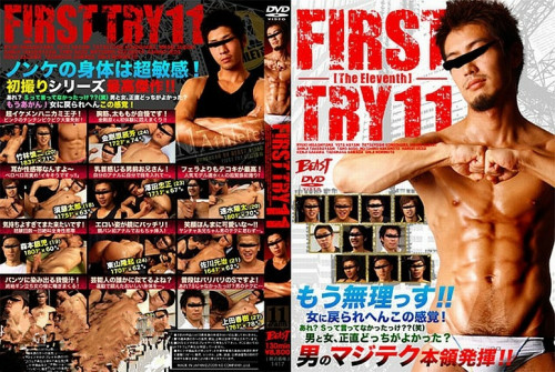 First Try vol.11 Asian Gays