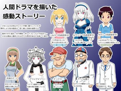 売春イカせ少女RPG Anime and Hentai