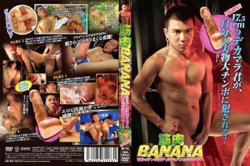 筋肉banana 自分のチンポ型ディルドをハメた台湾boy! Asian Gays
