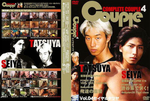 Complete Couple 4 - Seiya & Tatsuya Asian Gays