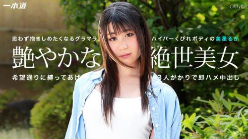 Ruka Mihoshi part 2 – Blowjobs, Toys, Uncensored