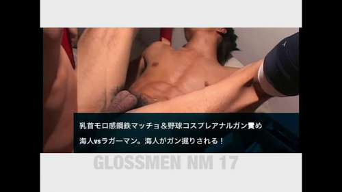 Glossmen NM17 Asian Gays