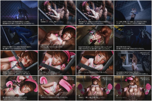 Haruiro - Haru Shoku ni Some te 3D Porno