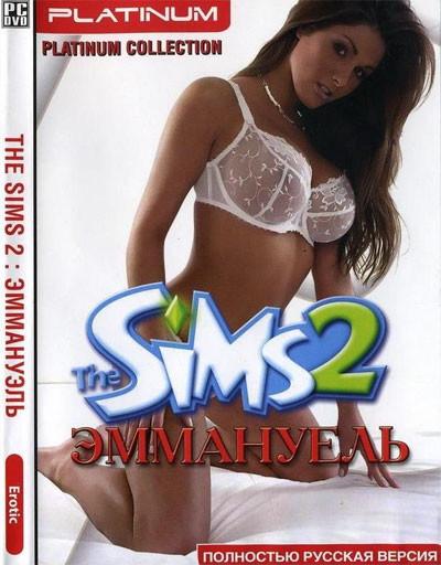 The Sims 2 - Emmanuelle 2013 Porn games