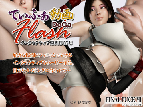 Tifa Motion Picture Collection Flash High Quality 3D 2013 3D Porno Toon Packs