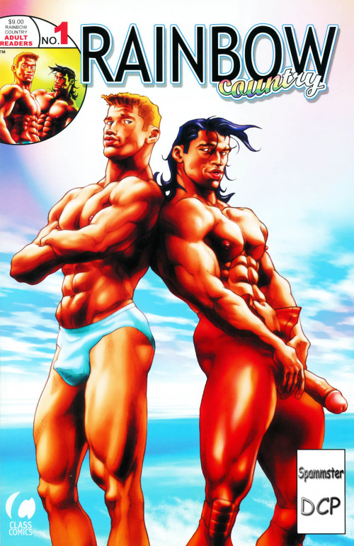 The Expanded Universe Gay Pics