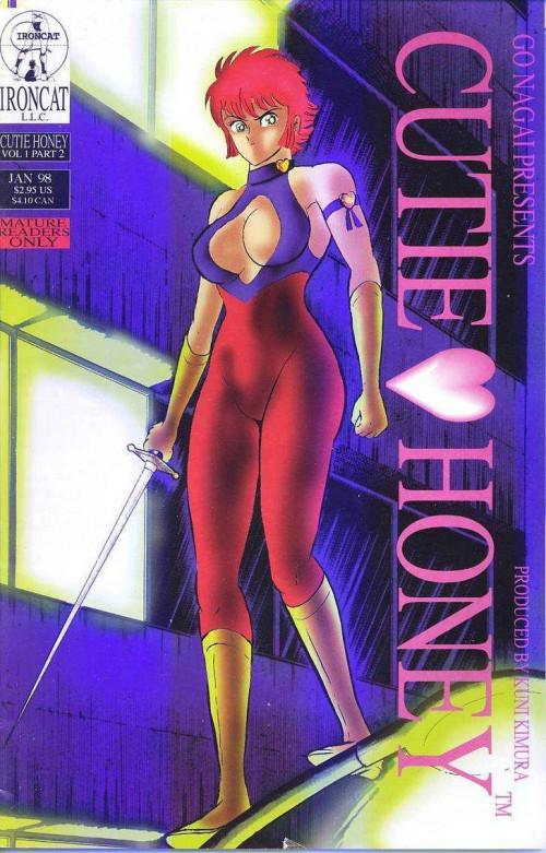 Nagai Gou's Arts Vol. 02 Comics