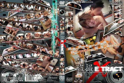 Spy Cam Extract Asian Gays