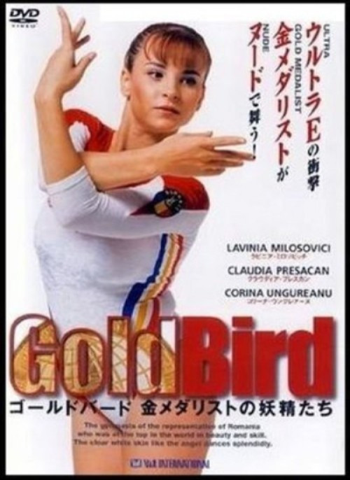 Gold Bird – Nude Olympic gymnasts (2002)