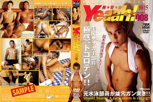 DOWNLOAD from FILESMONSTER: gay asian Athletes Magazine Yeaah! 08 HD