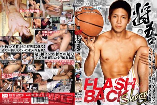 KO Legend vol.15 - Flash Back - Shogo Asian Gays