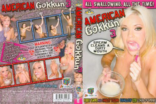 American Gokkun #03 Bukkake