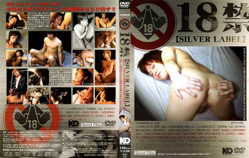 Under 18 Prohibited - Silver Label - Best Gays HD Asian Gays