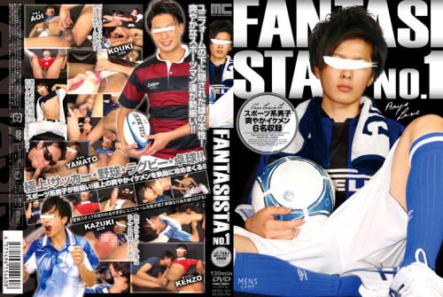 Fantasista Part 1 (2016)