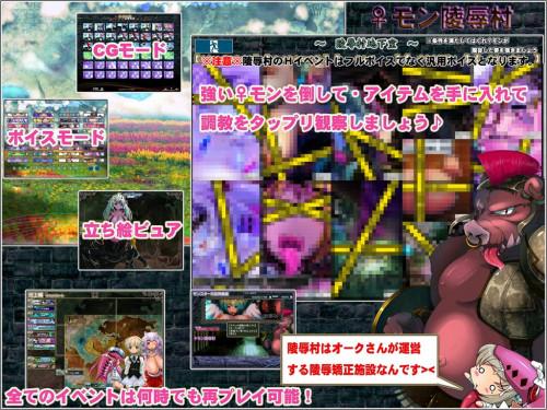 Lv1勇者が女神・邪神と♀モンスター繁殖計画始めました! Hentai games