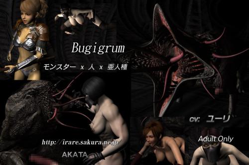 Bagigrum - New 3D Porno