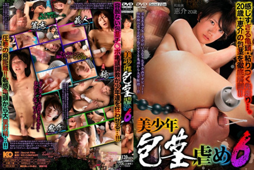 Handsome Youth Uncut Cock Torture vol.6 Asian Gays