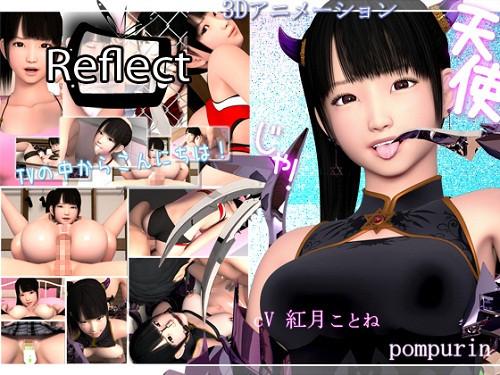 Reflect 3D Porno