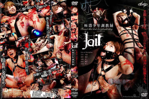 Jail - Training of Boys Gay Asian