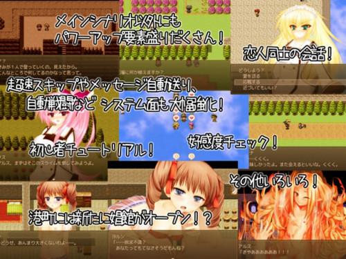 New!剣と魔法のイムドリア Anime and Hentai